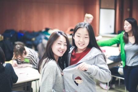 Sky and Su Jong